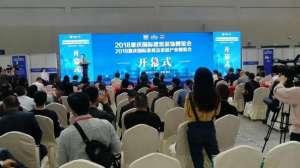 重庆打造我国西部地区地材行业第一展 展示创新力量和产品实力自动烘干机